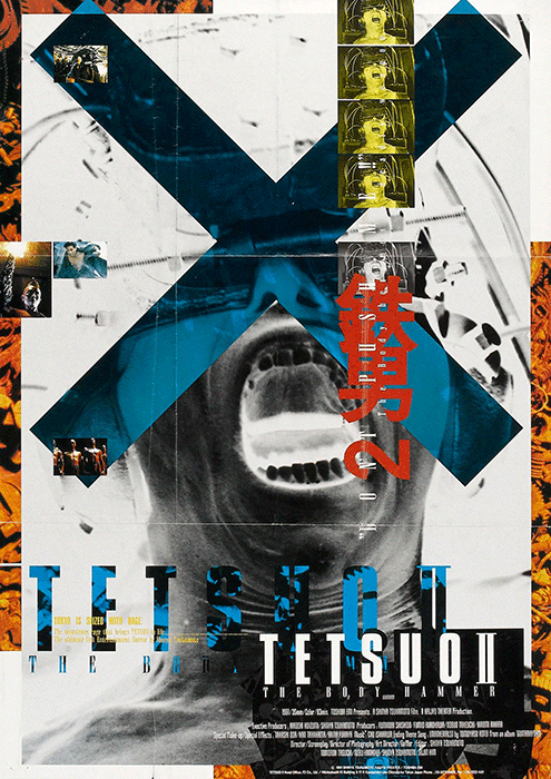 Shin'ya Tsukamoto's film, Tetsuo II: Body Hammer, 1992
