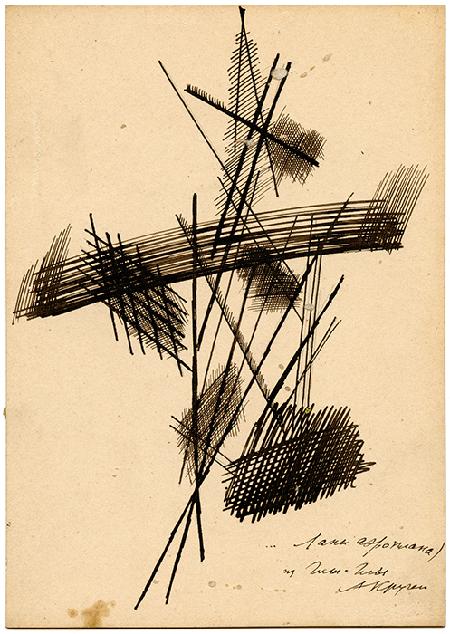 "Lane of an Aeroplane: Illustration for Aleksei Kruchenykh's Nonsense ""Gly-Gly"""