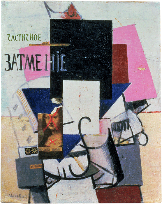 Kazimir Malevich, Composition with the Mona Lisa, c.1914, collage of paper and oil on canvas, State Russian Museum, St. Petersburg. Image: Bridgeman Images