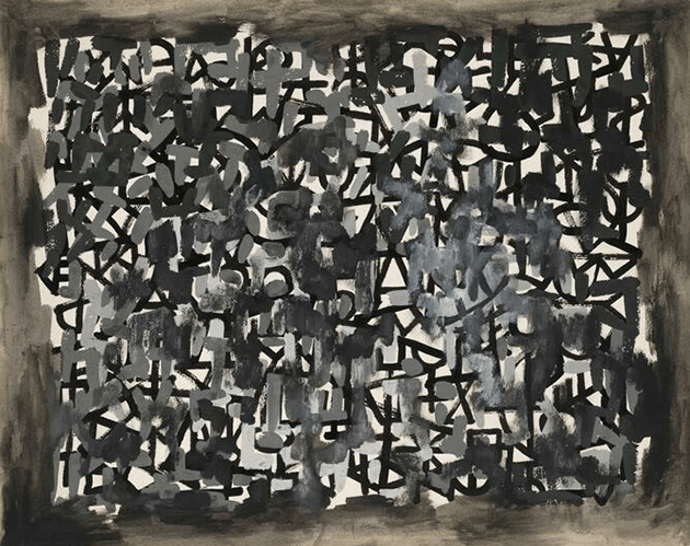 Ad Reinhardt, Untitled, circa 1947. The Whitney Museum of American Art, New York, 50th Anniversary Gift of Rita Reinhardt. Artwork © 2020 Estate of Ad Reinhardt / Artists Rights Society (ARS)