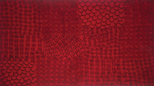 Wrapper (Adinkra), c. 1960, cotton and dye, Collection of the Lowe Art Museum, Miami. Image: Gift of Professor and Mrs. Robert R. Ferens / Bridgeman Images.